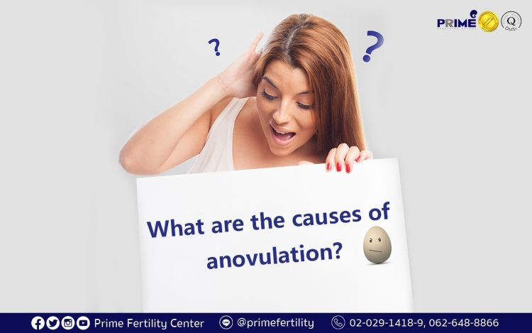 What are the causes of anovulation?